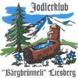 Voranzeige: Bärgweid-Chilbi vom 29.+30.7. sowie Bundesfeier vom 31.7.2017